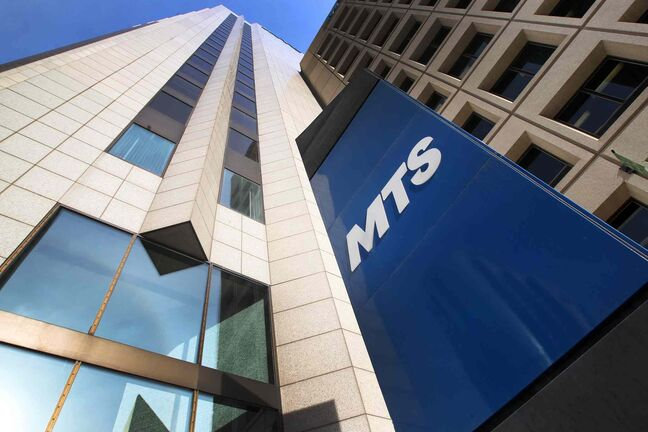 The MTS headquarters in downtown Winnipeg.
