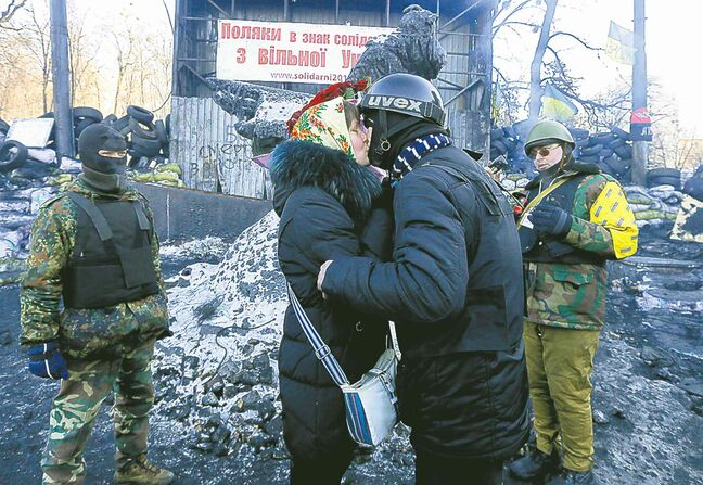 Efrem Lukatsky / THE ASSOCIATED PRESS