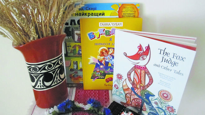 These Ukrainian language materials are available for purchase by English-Ukrainian bilingual program students at Oseredok-Ukrainian Cultural and Educational Centre.