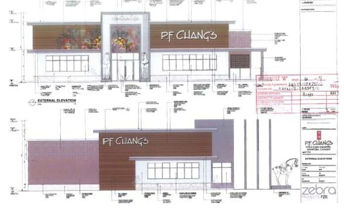 Renderings of the proposed restaurant are seen in an administrative report being considered by a city committee next week. (City of Winnipeg)