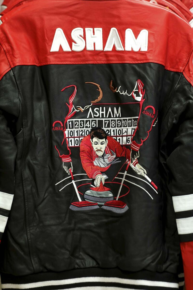RUTH BONNEVILLE / WINNIPEG FREE PRESS</p><p>Some of the jackets sold in the store bear a drawing of Arnold Asham curling on the back.</p></p>