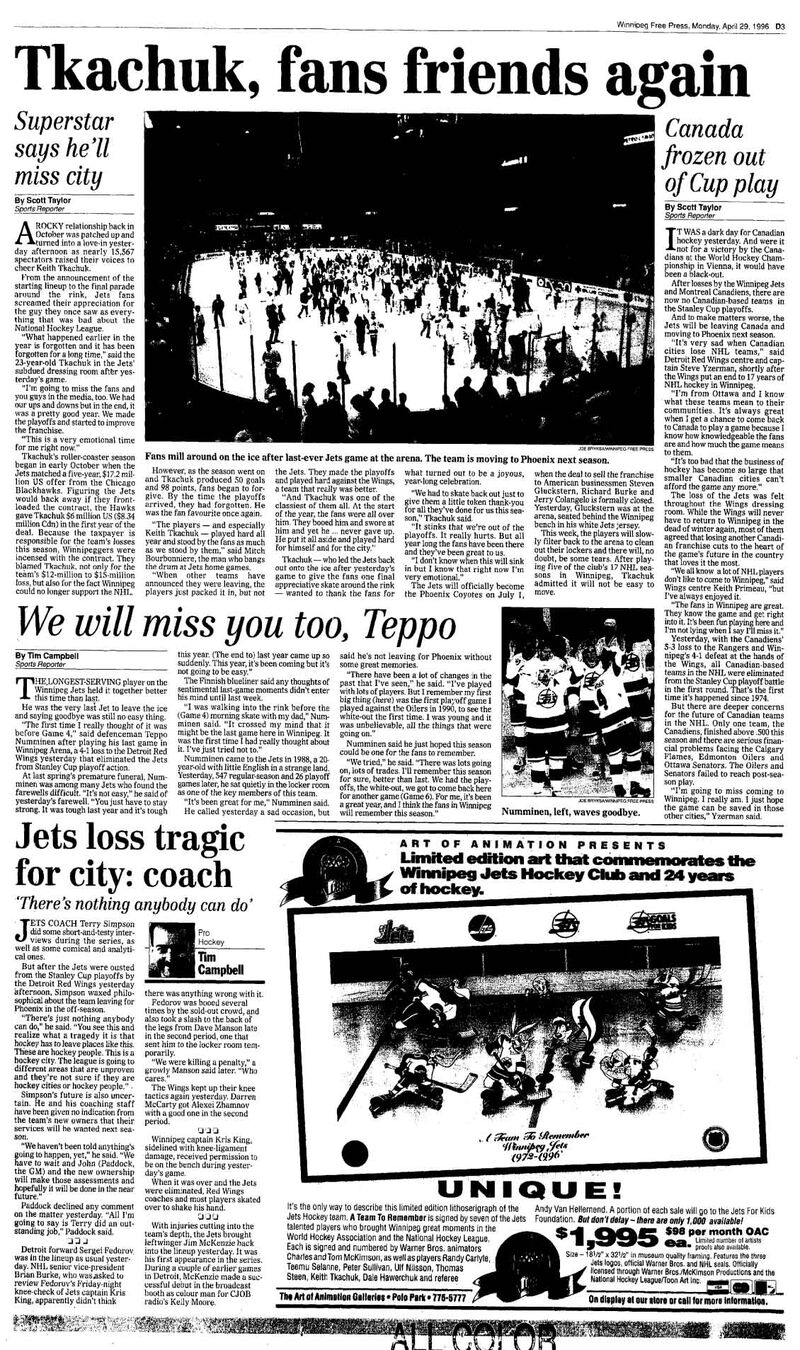 A page from the Winnipeg Free Press on April 29, 1996.