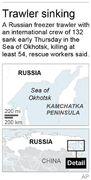 Map locates Sea of Okhotsk; 1c x 3 inches; 46.5 mm x 76 mm;
