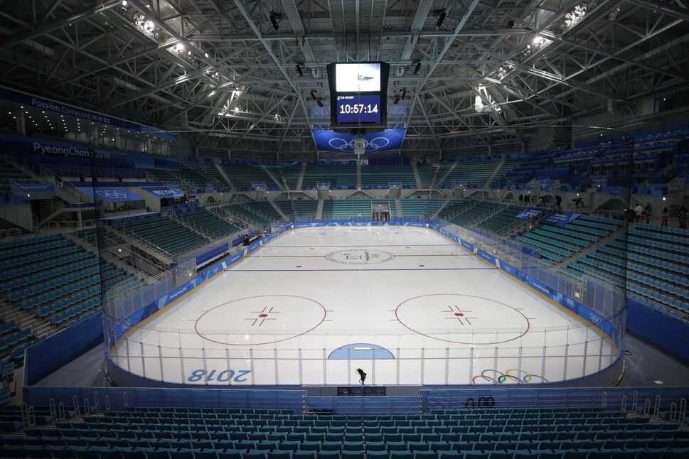JAE C. HONG / THE ASSOCIATED PRESS</p><p>A general view of the Gangneung Hockey Center is seen ahead of the 2018 Winter Olympics in Gangneung, South Korea, Tuesday, Feb. 6, 2018.</p>