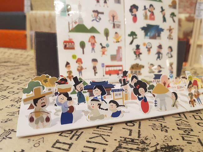 A Korean-themed pop-up card is shown at Hanji Gifts in Toronto on Tuesday, Feb. 13, 2018. he Pyeongchang Olympics in South Korea have Canadian athletes scooping up medals far from home, but the Games have also been a win for Korean businesses in Canada. THE CANADIAN PRESS/HO - Hanji Gifts