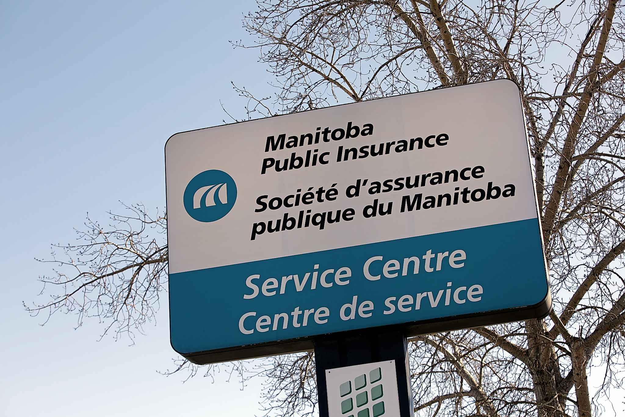 The Public Utilities Board approved MPI's request for a 0.6 per cent decrease on basic insurance premiums Tuesday. (Phil Hossack / Free Press files)