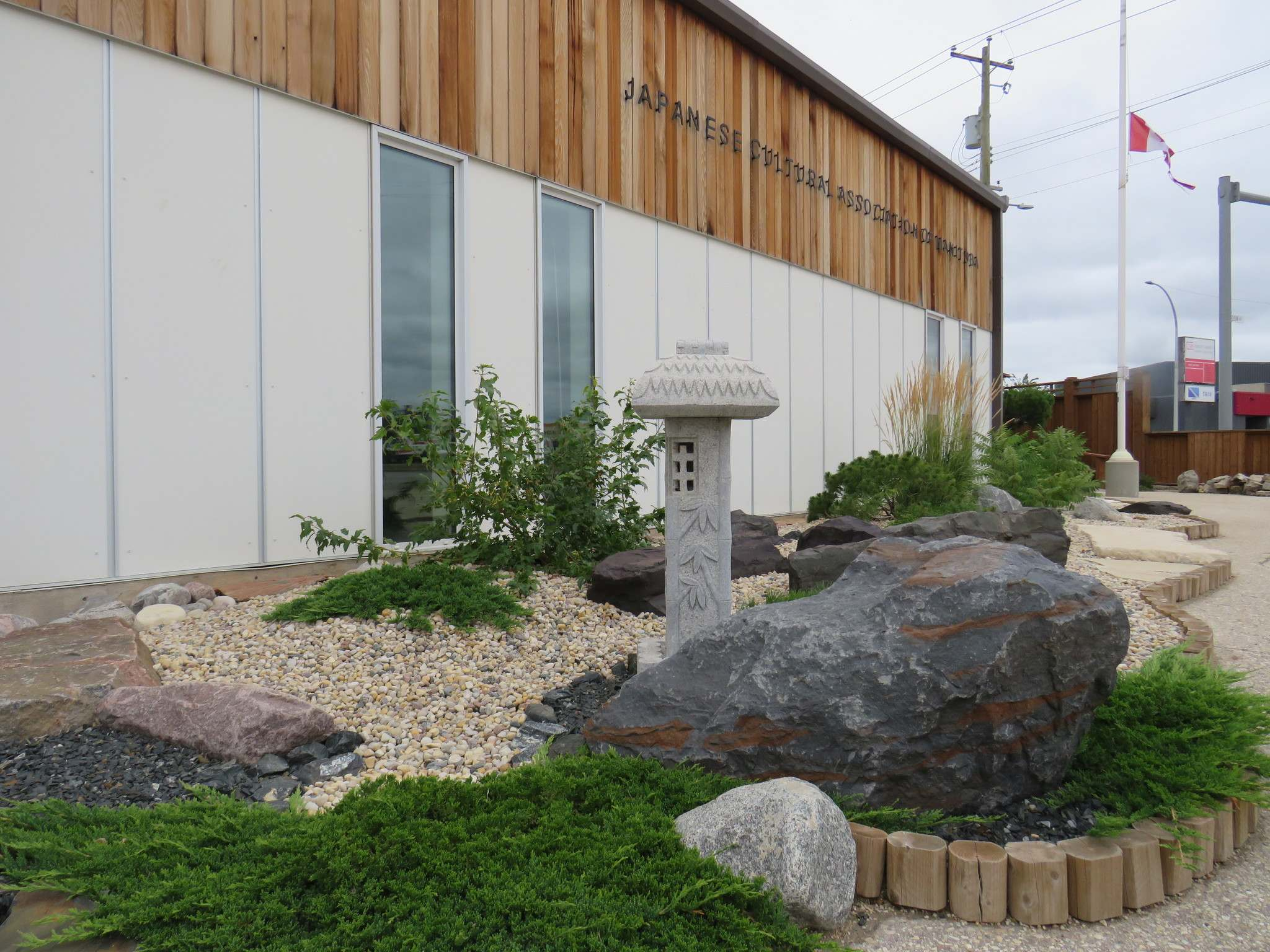 <p>This fall, an expansion is planned for the garden at the Japanese Cultural Association of Manitoba.</p>