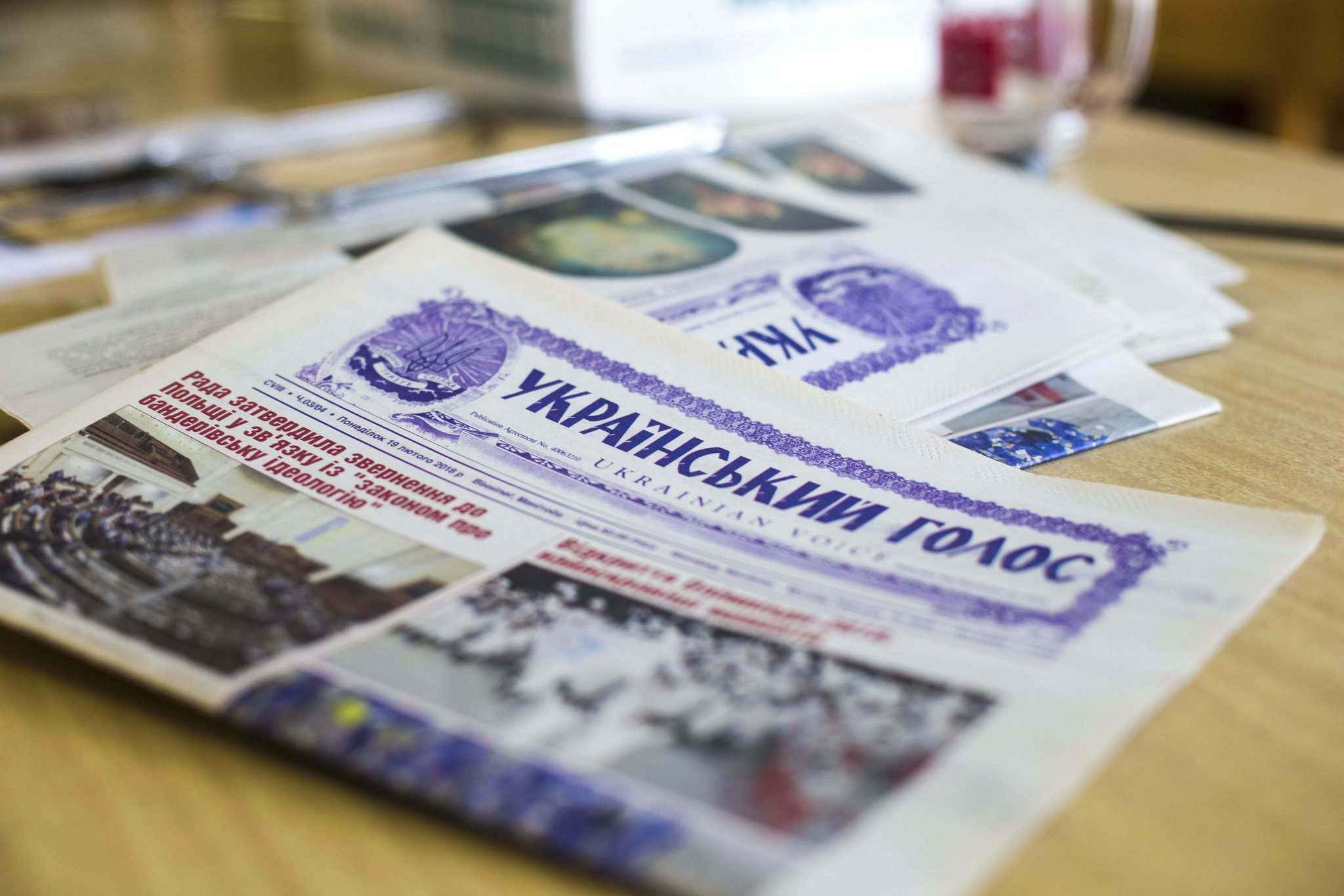 The Ukrainian Voice has been publishing in Winnipeg for more than a century. It will print its last edition at the end of August. (Mikaela MacKenzie / Winnipeg Free Press)