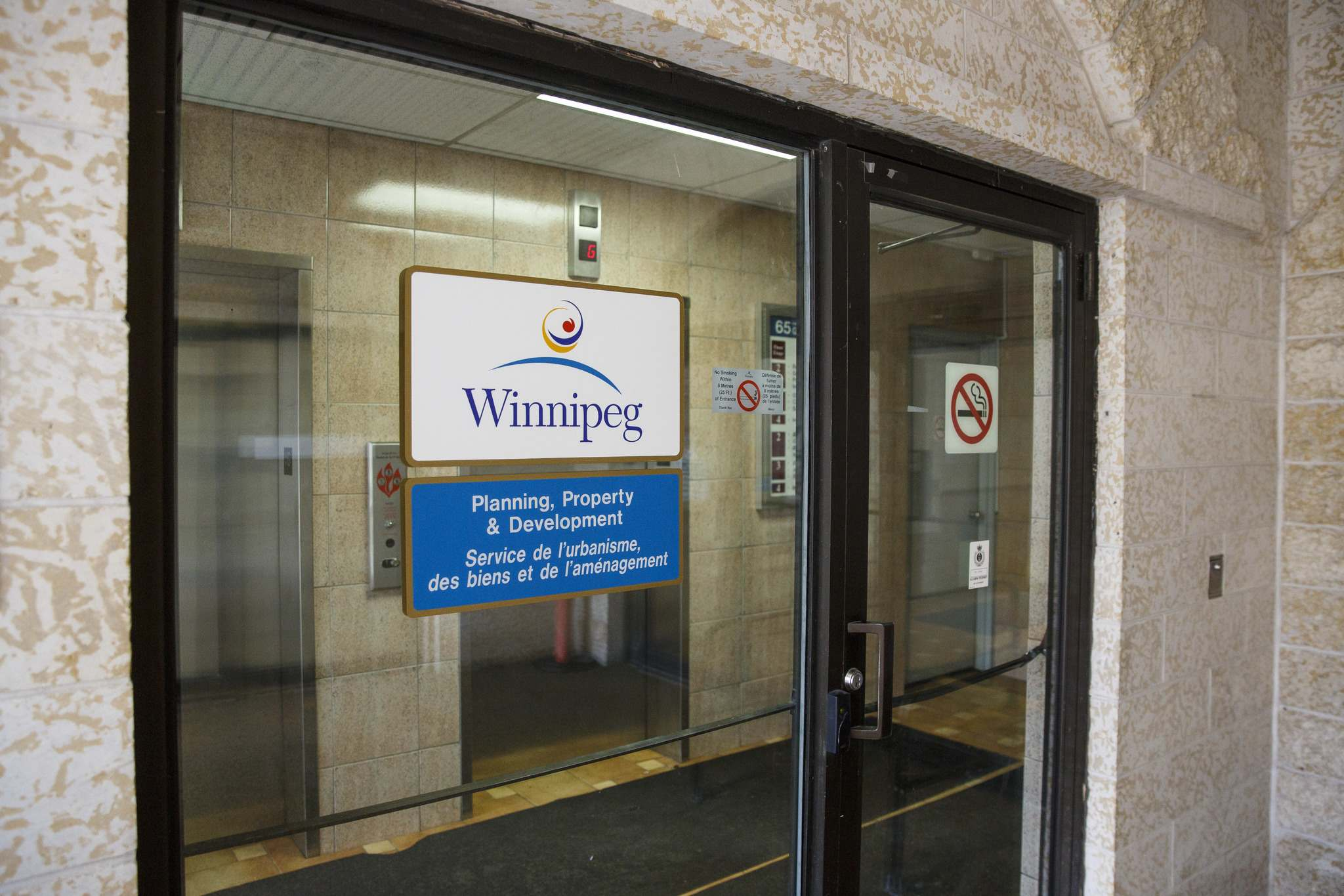 MIKE DEAL / WINNIPEG FREE PRESS </p><p>The City of Winnipeg planning, property and development offices at 65 Garry Street.</p>