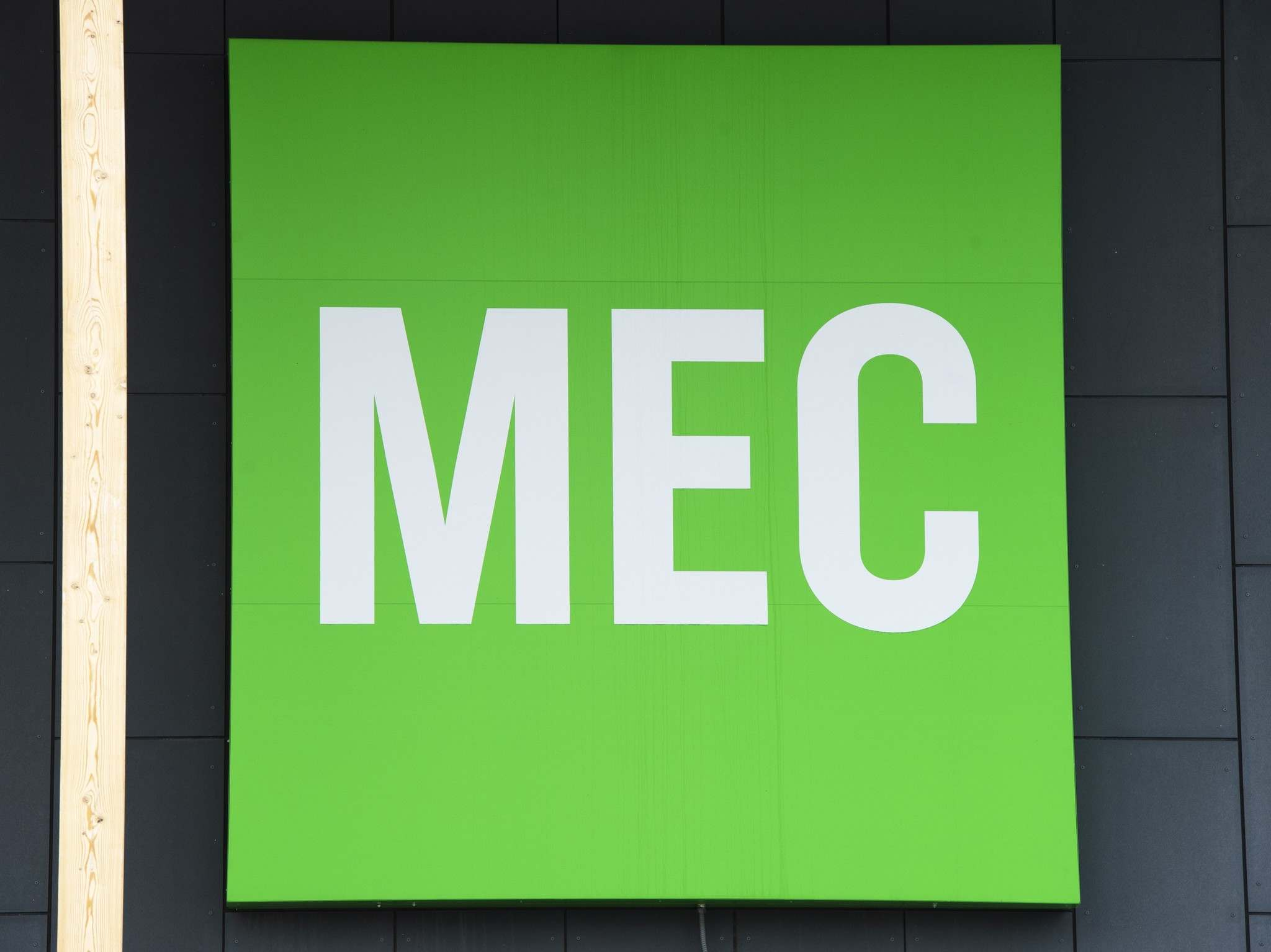 MEC has more than five million members, 22 Canadian stores and more than 2,500 employees, according to the company's 2018/19 reports. (Ryan Remiorz / The Canadian Press)