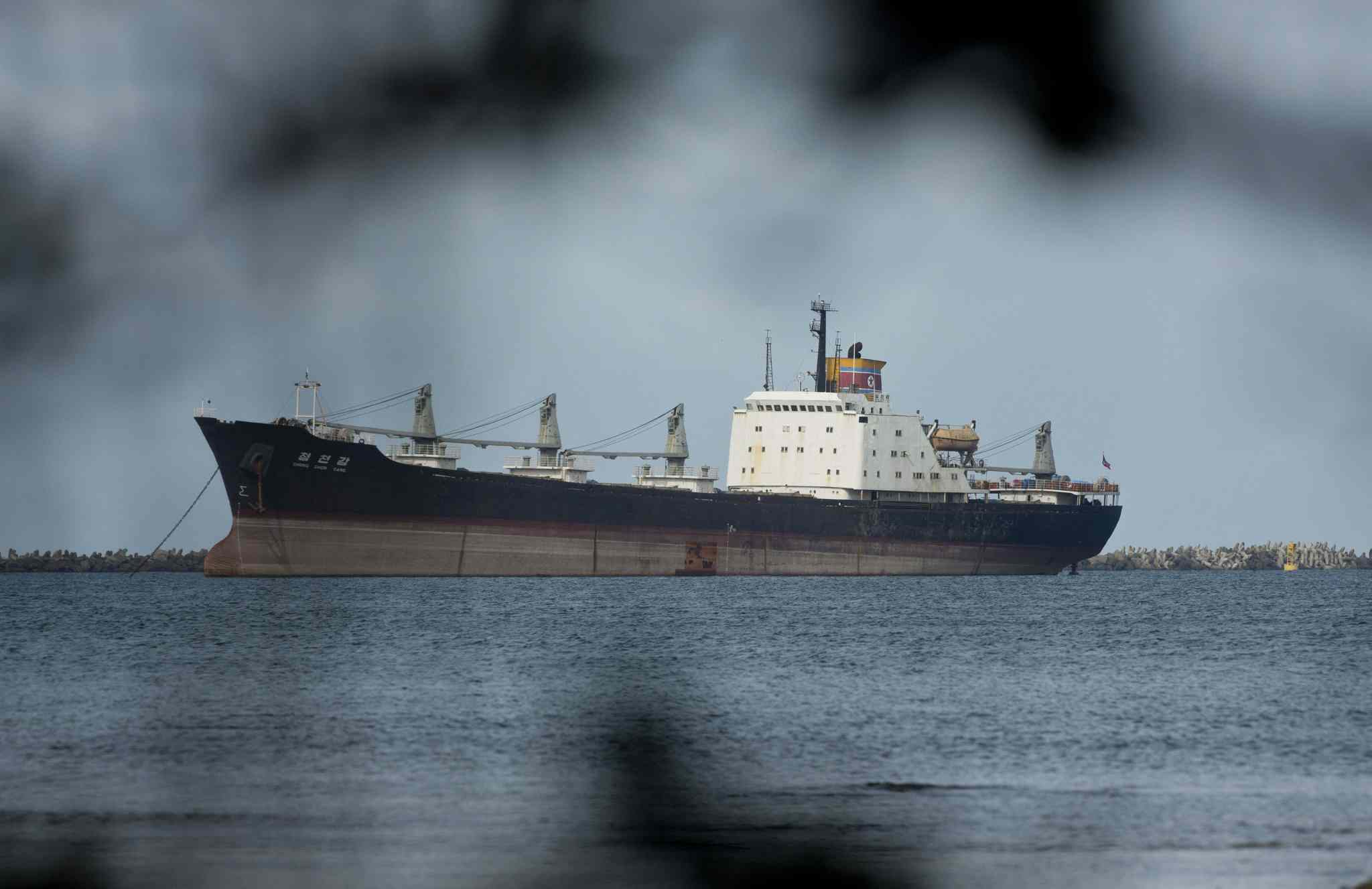 A November 2013 file photo of the North Korean-flagged cargo ship Chong Chon Gang in Sherman Bay near Colon City, Panama.