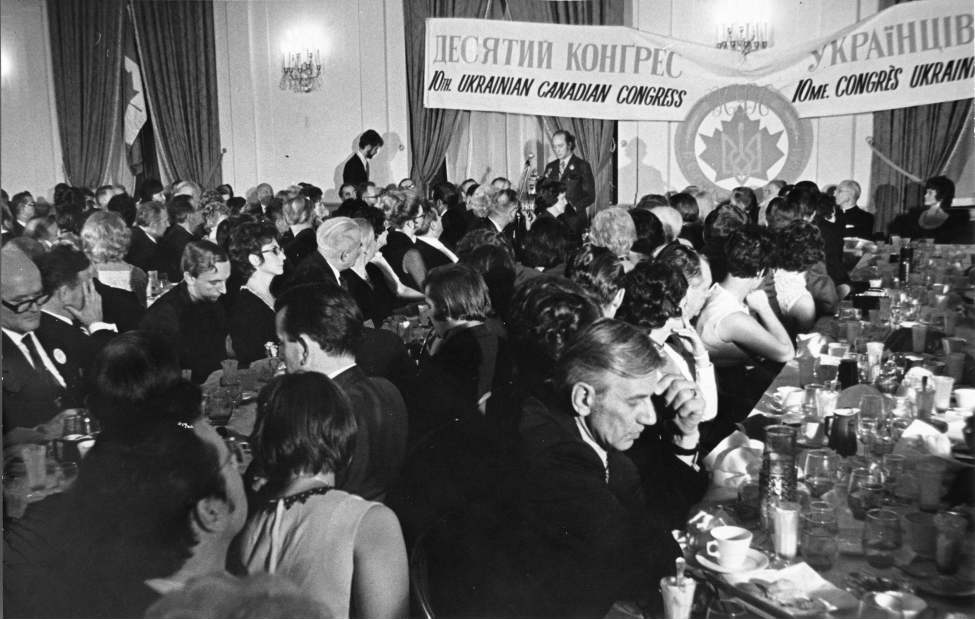 Winnipeg Free Press Archives October 11, 1971 Prime Minister Trudeau (background) addressing the 10th Ukrainian Canadian Congress in the Hotel Fort Garry.
