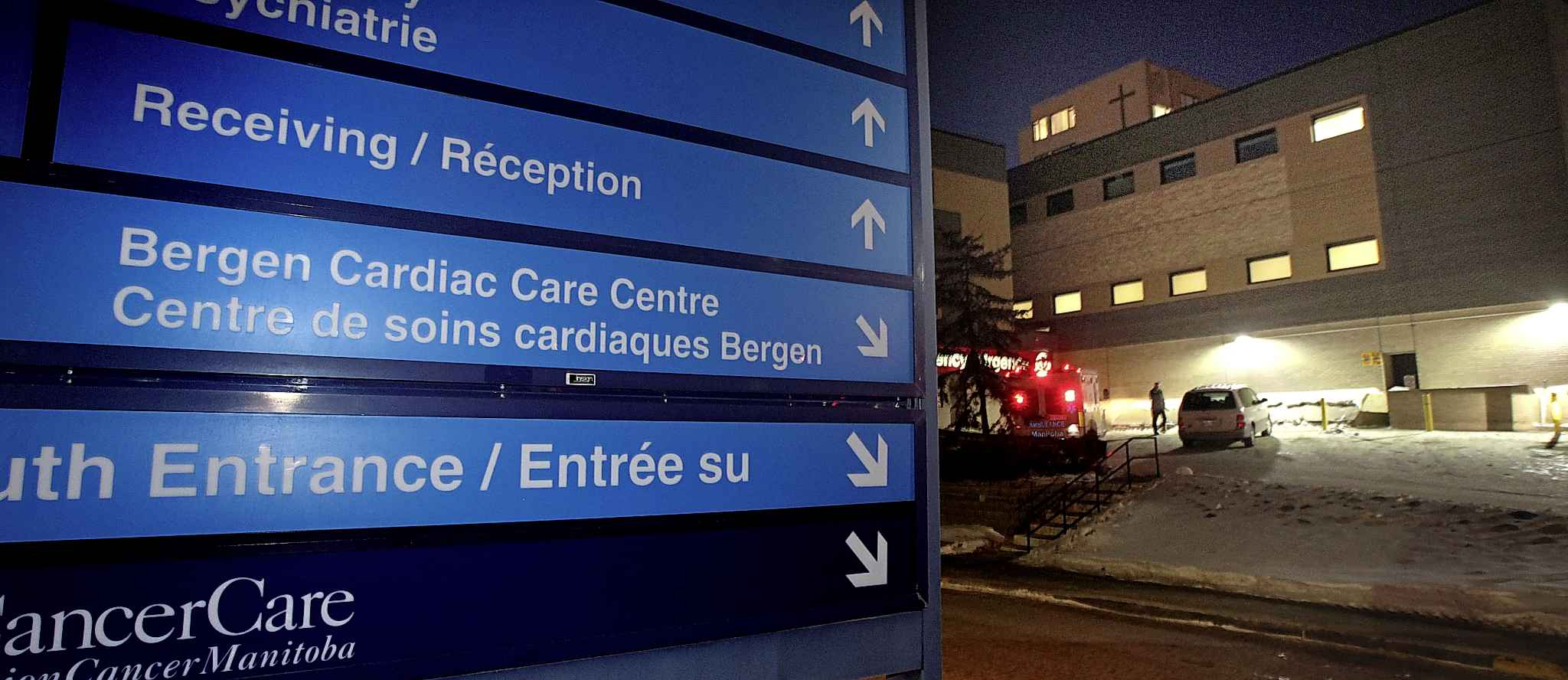 Signs point to the Bergen Cardiac Care center at the St. Boniface Hospital. (Phil Hossack / Winnipeg Free Press files)