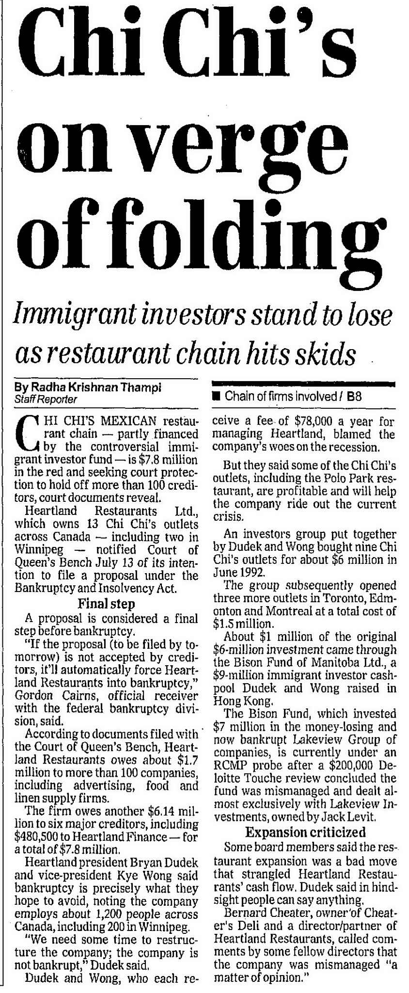 The restaurant's financial woes are outlined in the Free Press in August 1993.